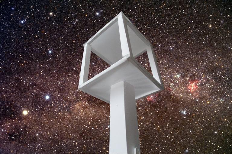 centre Voie Lactée